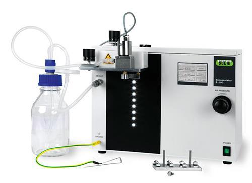 Encapsulator microperlas y microcápsulas